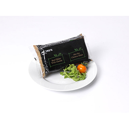 Ovenable Packaging Films