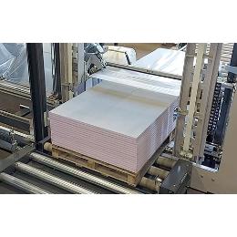 Heat shrink packaging machine