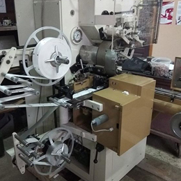 Vienna wrapping machine Nagema