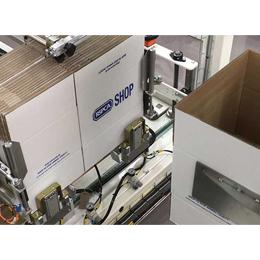 WestRock APS Multi-Case Carton Erectors