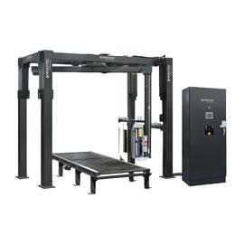 Automatic Rotary Arm Stretch Wrapper machine WCRT-200