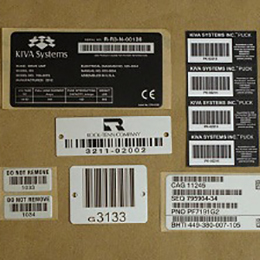 metal barcode labels